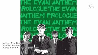 The Evan Anthem | for a minute of your time