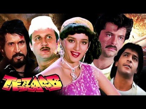 Tezaab Full Movie in HD   Anil Kapoor Hindi Action Movie   Madhuri Dixit   Superhit Bollywood Movie