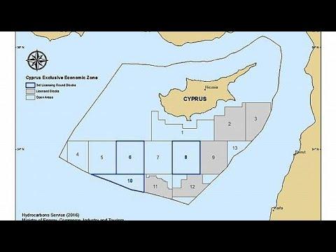 Τουρκική προκλητικότητα στην Κυπριακή ΑΟΖ