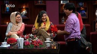 Zere Chatre Eid - Episode 02