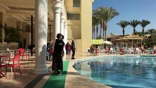Panorama Bungalows Resot Hurghada Hotel **** Januar 2018