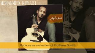 تحميل و مشاهدة عدى النهار - محمد كتيابي MP3