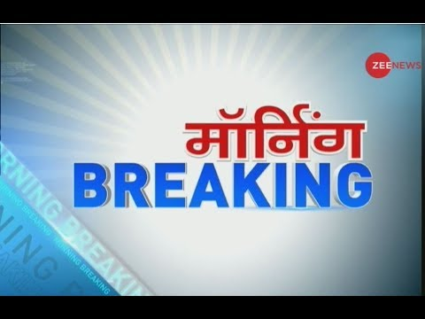 Morning Breaking: Watch top news stories of the day, 21 November 2019