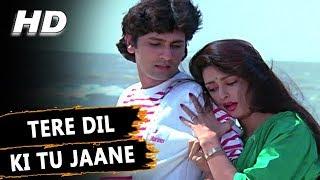 Tere Dil Ki Tu Jaane| Kavita Krishnamurthy| Naam 1986