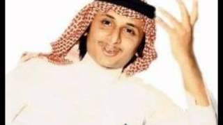 مازيكا عبدالمجيد عبدالله | امسح الدمعة تحميل MP3