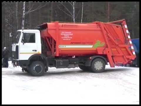 Новые тарифы на вывоз мусора утверждены