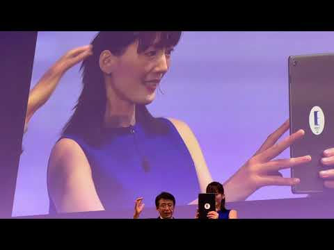 ANA Avatar Presentation with Haruka Ayase  , ALL NIPPON AIRWAYS