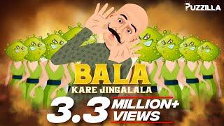 Bala Song | Bala Song Spoof | Bala Bala | Bala Bala Song | Bala Bala Bala | Balasong | Bala Songs