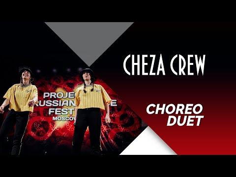 CheZa crew / Chervyakova Marina & Zarembo Olya / hip-hop duet