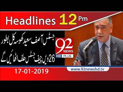News Headlines  12:0
