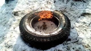 Горящая шина