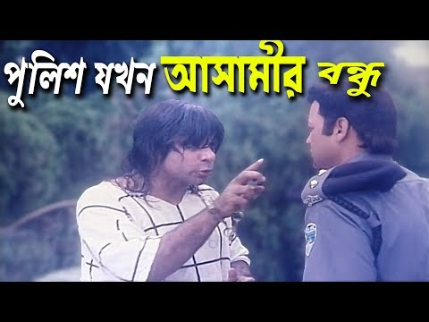 খুনের আসামীকে পালাতে সাহায্য করে পুলিশ | Movie Scene | Misha | Voyongkor Hamla