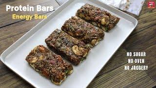 Protein Bars | Homemade Energy Bar | Dry Fruit Bars | Nut Bars Indian | Easy & Healthy