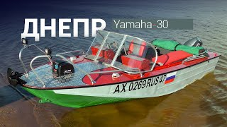 Все для лодок днепропетровск пр правды
