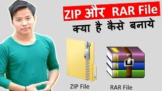 What is Zip and Rar File ? How to create and open ? zip rar file kya hai kaise banate hai hindi mai - Download this Video in MP3, M4A, WEBM, MP4, 3GP