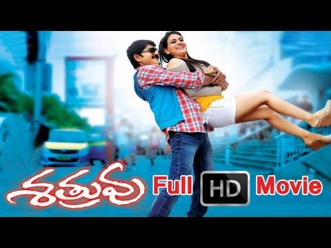 Shatruvu Full Length Telugu Movie.