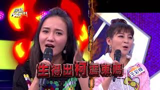 【氣數已盡!老藝人聲勢殞落殘酷排行!】20180115 綜藝大熱門
