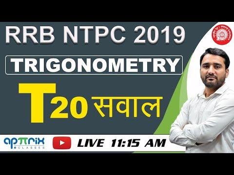 11:15 AM || Trigonometry-9 || RRB NTPC || MATHS || ASHISH SIR || CLASS #125