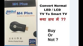 anycast m4 plus setup android in hindi - TH-Clip