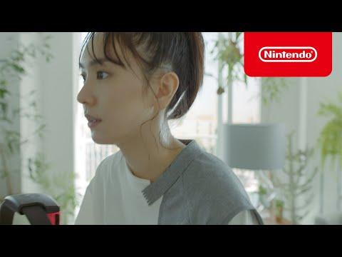 新垣結衣 Nintendo Switch《健身環大冒險》50秒CM 在家時間篇 (台灣)