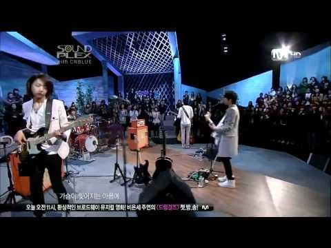 CN Blue - Love Live [HD]