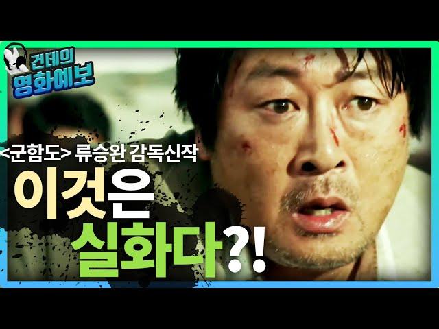 Προφορά βίντεο 모가디슈 στο Κορέας