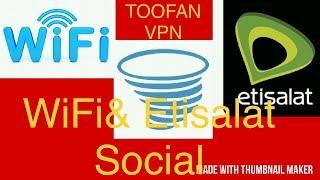 Toofan vpn Reseller Tak Pin Active karun - hmong video