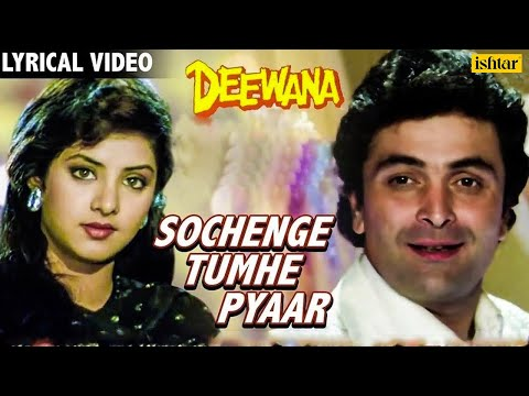 Sochenge Tumhe Pyar- Lyrical Video | Deewana | Rishi Kapoor, Divya Bharti | 90's Best Romantic Song