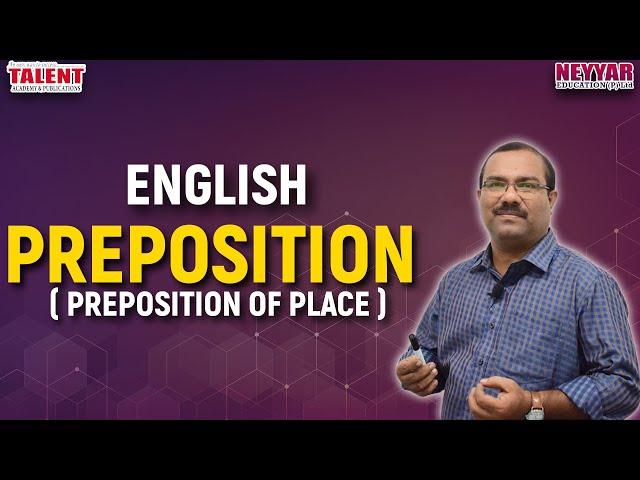 Kerala PSC English