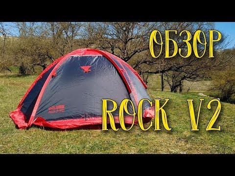 Смотреть видео Палатка Tramp Rock 2 v2