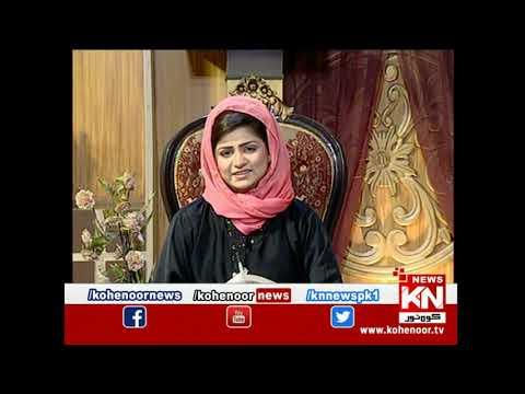 Istakhara 24 November 2020 | Kohenoor News Pakistan