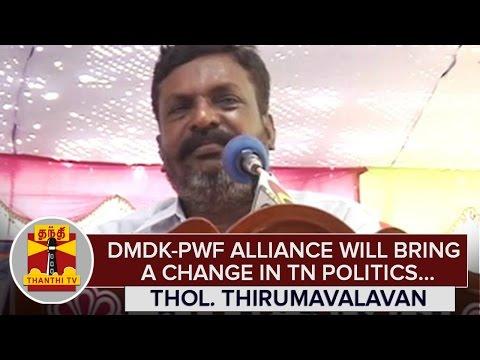 DMDK-PWF-Alliance-will-bring-a-Change-in-Tamil-Nadu-Politics--Thol-Thirumavalavan--Thanthi-TV