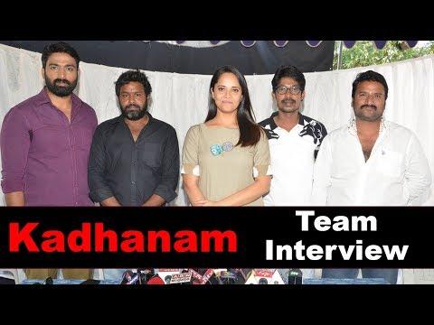Kadhanam Movie Team Pressmeet Event