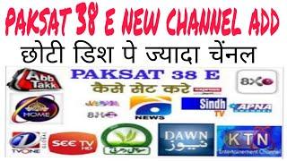 Paksat38°E Channels - ฟรีวิดีโอออนไลน์ - ดูทีวีออนไลน์