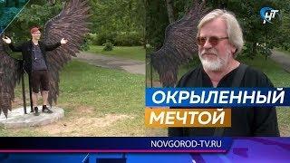 Меценат Николай Сумароков подарил Великому Новгороду кованные крылья