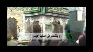 اغاني حصرية تلبية للرادود عبدالأمير البلادي - الكرار ميديا تحميل MP3