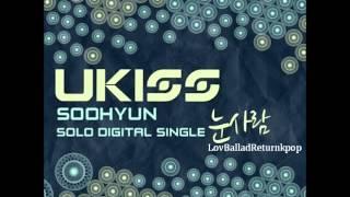 Soohyun (U-Kiss) - 01 눈사람 (Snowman)