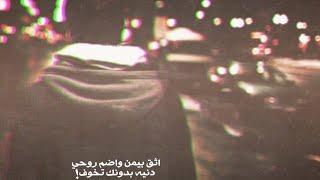 تحميل اغاني غدر الصديق ????||موال عن الصديق ????|| //كلمات الشاعر عباس الغزالي MP3