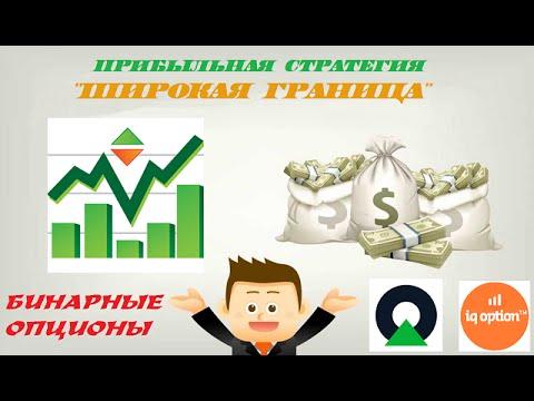 Стратегии заработка на биткоинах