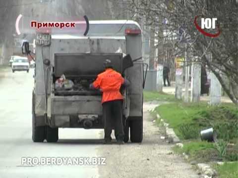 В Приморске установлены временные нормы накопления ТБО