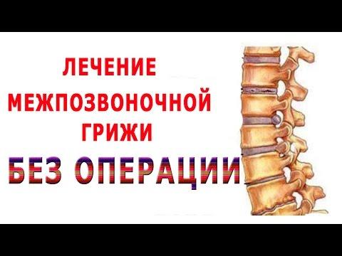 Beste Injektionen für Rückenschmerzen