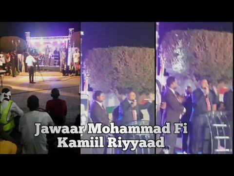 Download Qeeyroo Magalaa Riyyaad Waliin Jawaar Mohammad Fi Kamiil Shamsuu Hasawaa Isanii HD Mp4 3GP Video and MP3