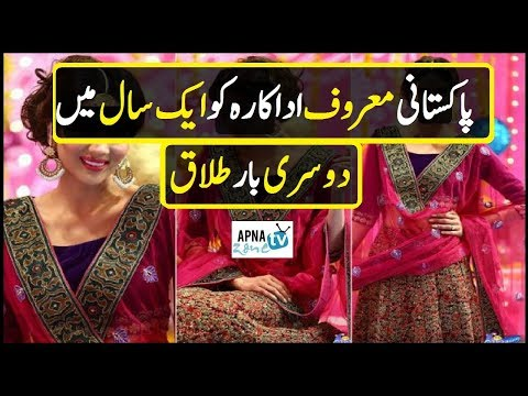 Pakistani Famous actress divorce within a year