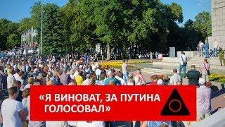 По всей стране прошли акции протеста против пенсионной реформы