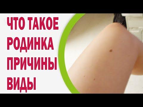 Маска для лица с витамином с отбеливающая