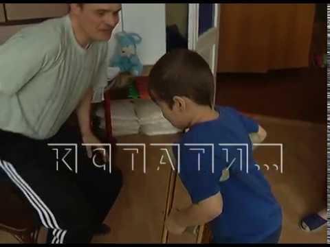 В детсаду ребенок получил перелом шейки бедра - сотрудники утверждают, что он просто споткнулся