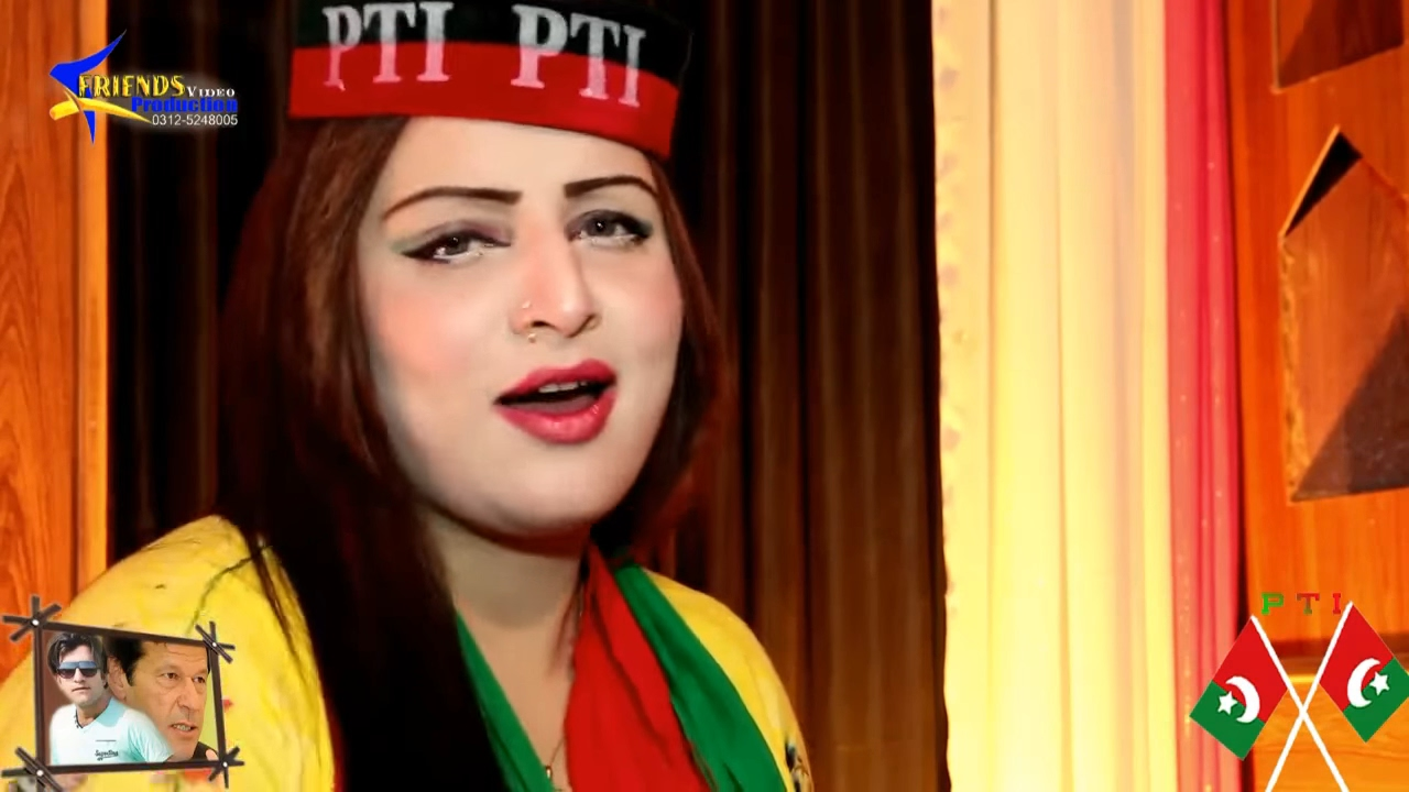 Pashto New Songs 2017 Zamung Ledar Chi Imran Khan We Neelo Jan PTI Songs 2017