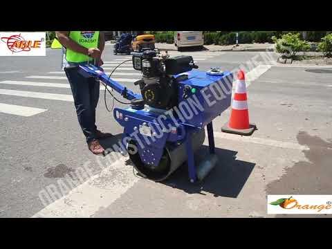 SMT- 600 Walk Behind Single Drum Vibrator Roller