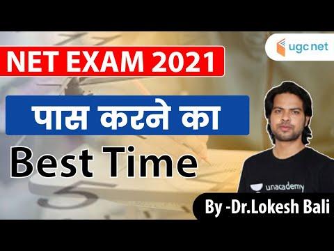 UGC NET 2021   Best Timing for Exam Preparation   Tips by Lokesh ...