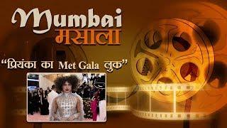 कंचना 2 के रीमेक में अक्षय कुमार एक ट्रांसजेंडर भूत के रूप में दिखेंगे